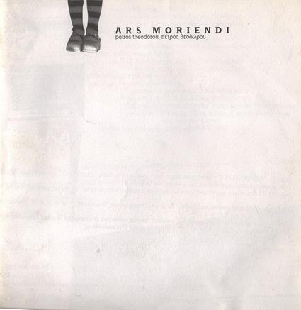 Ars Moriendi cover