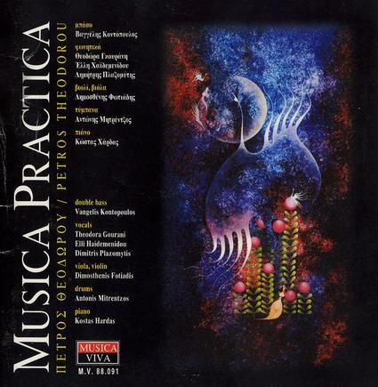 Musica Practica cover